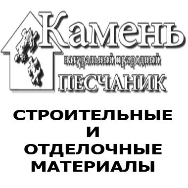 ИП Шеверев А.С.